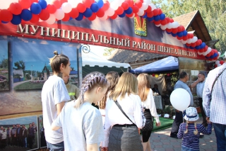 XXI Поволжская агропромышленная выставка